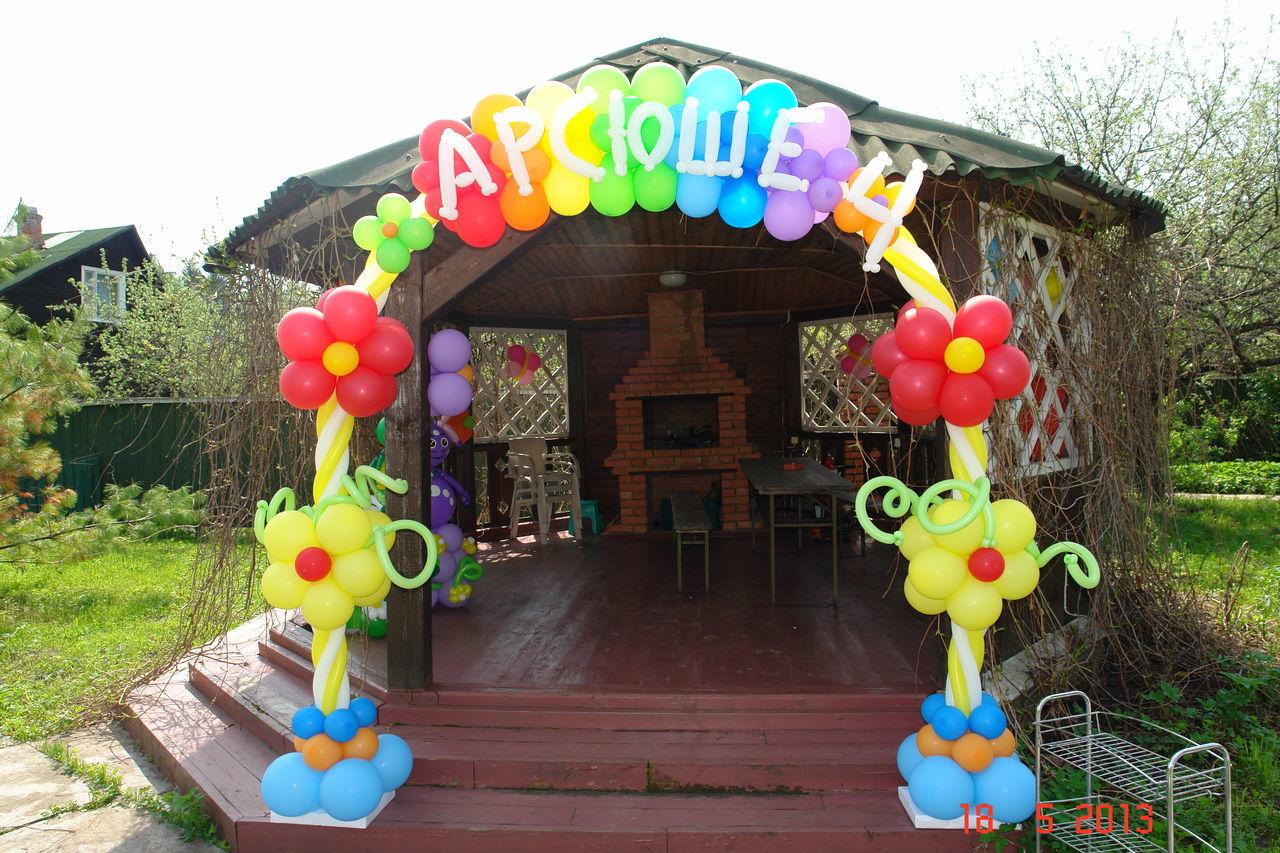 Как сделать арку из шаров своими руками пошаговое фото
